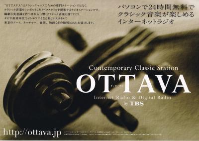 Ottava_convert_20110619085629